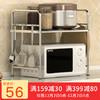 雅怡洁 不锈钢微波炉架子烤箱架落地厨房置物架收纳架调料架 单层内长49cm+6钩 41.3元