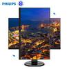 飞利浦27英寸 IPS技术屏 升降旋转底座 低蓝光爱眼不闪屏 电脑办公显示器 273S7QDEB 1049元