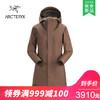 ARCTERYX 始祖鸟GTX Codetta Coat 17196 女款风衣 3910元