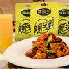 杨铭宇 黄焖鸡酱汁调料 120g 5.9元(需用券)