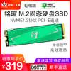MAXSUN 铭瑄 480GB 复仇者 M.2 2280 PCI-E NVME 固态硬盘 带马甲 479元包邮(需用券)