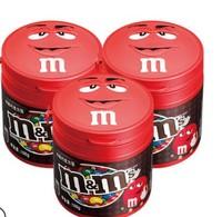 m&m's 牛奶巧克力豆 (3盒、100g)