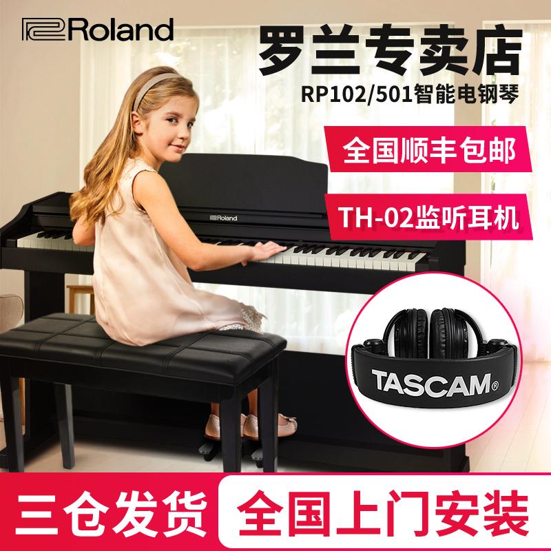 Roland罗兰电钢琴rp102/302/501 88键重锤成人初学者家用钢琴