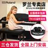 Roland罗兰电钢琴rp102/302/501 88键重锤成人初学者家用钢琴 4340元