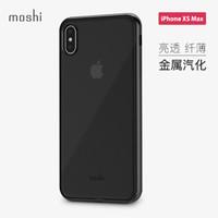 moshi 苹果手机壳 (iPhone XS Max、乌黑)