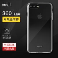 moshi 苹果手机壳 (iPhone8 plus、晶透)