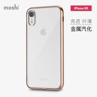 moshi 苹果手机壳 (iPhone XR、香槟金)