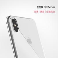 moshi iPhone 手机壳