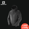Salomon 萨洛蒙男款户外保暖羽绒服 700蓬 HALO DOWN 1069元
