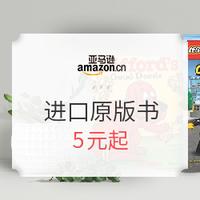 促销活动:亚马逊中国 圣诞狂欢宴 进口原版图书