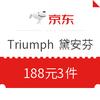 京东 Triumph 黛安芬 家居内衣   188元3件