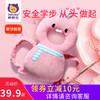 棒棒猪 宝宝防摔头部保护垫婴儿防摔护头枕 24.9元包邮(需用券)