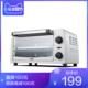华帝烤箱家用烘焙10升小电烤箱迷你小型烤鸡翅全自动特价多功能