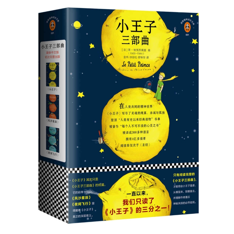 亚马逊中国 读客畅销作品 Kindle电子书