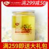 AFU阿芙杏仁浴糖250g 身体温和去角质 去橘皮 深层滋养 磨砂膏 109元