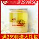 AFU阿芙杏仁浴糖250g 身体温和去角质 去橘皮 深层滋养 磨砂膏