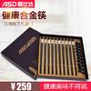 爱仕达健康合金筷子 易清洗 耐高温 耐用筷子套装 GJ31A1 99元