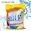 惠佳洁 速溶高效洗衣粉(淡雅花香) 2.38千克 10.9元