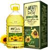 西班牙原瓶进口 黛尼(DalySol) 压榨一级葵花籽油 5L礼盒装 74.8元