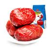 楼兰蜜语 红枣 500g  14.99元(需用券)