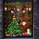 乐贴 圣诞节橱窗大尺寸玻璃静电贴