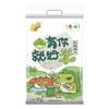 福临门 旅行的青蛙 软糯香米 5kg 24.9元