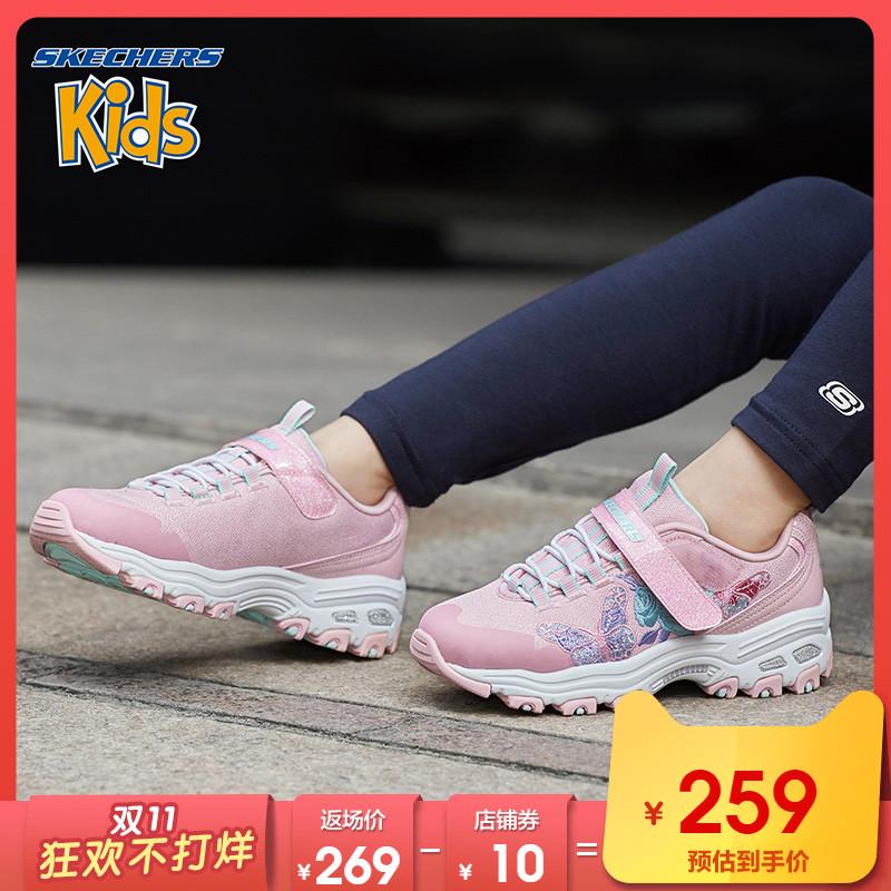 Skechers斯凯奇女童新款D'lites绣花拼接亲子鞋熊猫休闲鞋80523L