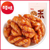 网红休闲零食童年回忆糕点心小吃 *2件 14.9元(合7.45元/件)