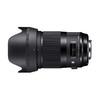 SIGMA 适马 ART 40mm F1.4 DG HSM全画幅 佳能口 7788元包邮