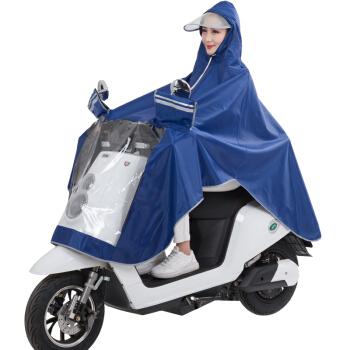 雨航 YUHANG 户外骑行成人电动电瓶摩托车雨衣男女式单人雨披 大帽檐3XL 蓝色 *5件