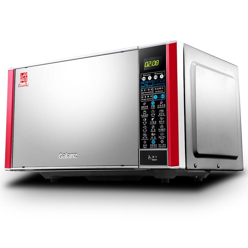 格兰仕 微波炉 光波炉微蒸烤箱一体机不锈钢内胆 23L 800W 大容量G80F23CSP-Q5(RO)