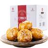 德辉 红糖酥饼 19.9元(需用券)