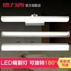 德力西照明 LED镜前灯洗手间浴室灯卫生间大角度可调节镜前灯组合 59元
