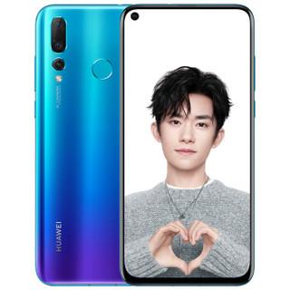华为新品 HUAWEI nova 4 极点全面屏手机 2000万超广角三摄 8GB+128GB 苏音蓝 全网通双卡双待
