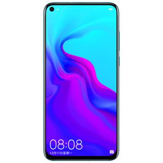 HUAWEI 华为 nova 4 智能手机 8GB+128GB 全网通 苏音蓝