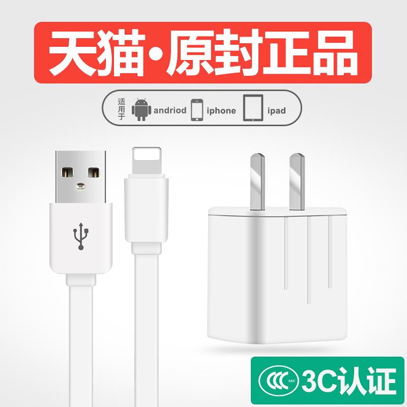 GUSGU 古尚古 iPhone数据线 (1.5m、白色)