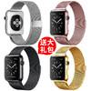 Heanttv 翰诺思 苹果apple watch手表表带 25元包邮(需用券)
