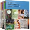 《清新:留住时光的摄影秘笈》全4册 70元包邮(需用券)