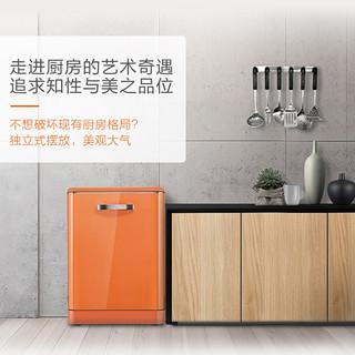 Toshiba  东芝 DWZ3-1412A  洗碗机  12套