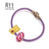 Chow Sang Sang 周生生 Charme Murano Glass 90751B 小熊圣诞帽串珠手链 *2件 1796元包邮(双重优惠)