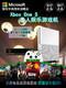 Xbox One S 1TB 电视运动 智能体感游戏机 电视家用 感应 双人 无线手柄 游戏盒子2k19