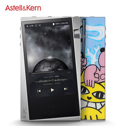 艾利和(Iriver)A&norma SR15 128G M.CHAT 猫版 HIFI音乐播放器 无损mp3播放器  银色