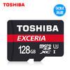 TOSHIBA 东芝 EXCERIA MicroSDXC UHS-I U3 TF存储卡 128GB 127.9元包邮(需用券)