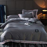 胜伟 套件家纺 精梳全棉四件套 纯棉素色床单被套 太空灰 1.5/1.8米床通用 200*230cm