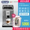 Delonghi 德龙 ETAM29.510.SB 全自动意式咖啡机