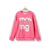 ANTA 安踏 女童针织套装衫 *2件 99元包邮(合49.5元/件)