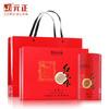 正山堂·元正 武夷山正山小种红茶茶叶礼盒 红天下300g 98元包邮(需用券)