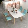 YJN颐江南北欧ins网红大理石餐桌椅组合长方形饭桌 749元包邮(需用券)