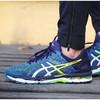 亚瑟士男鞋 新款运动鞋GEL-LUMINUS 2稳定缓震跑鞋T62UQ-4907 739元