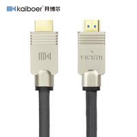 Kaiboer 开博尔 KBEH-A 2.0版HDMI线 15米